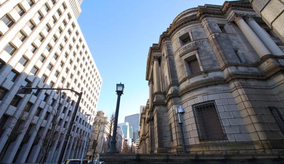 Japan Central Bank