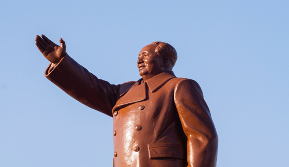 Stature of Chairman Mao